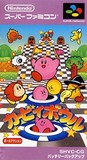 Kirby Bowl (Super Famicom)